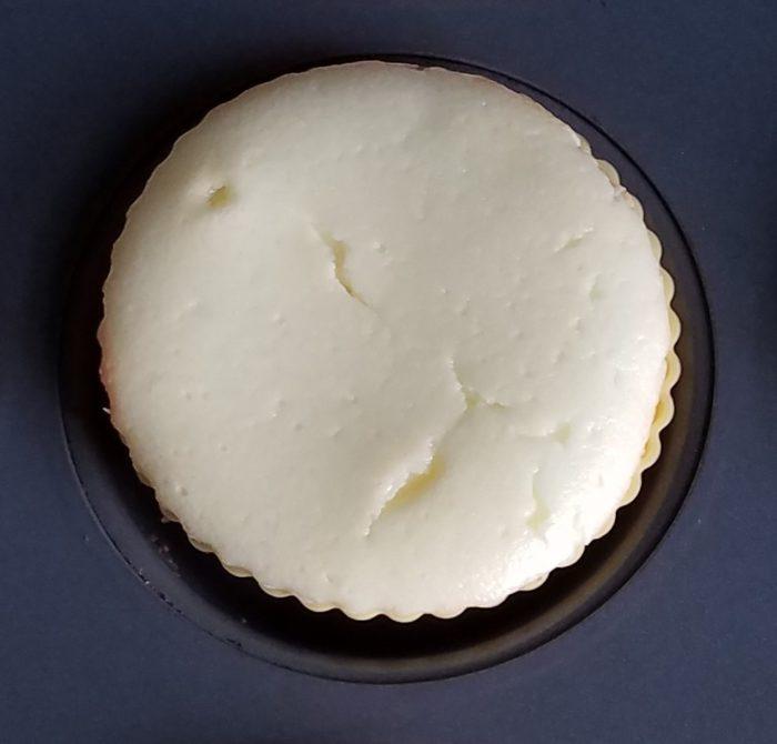 """<span itemprop=""""name"""">Sugar Free Cheesecake</span>"""